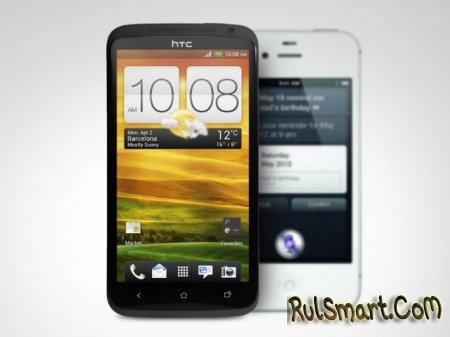 Видео-обзор: Apple iPhone 4S vs HTC One X