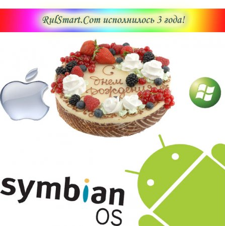 RulSmart.com  3 !
