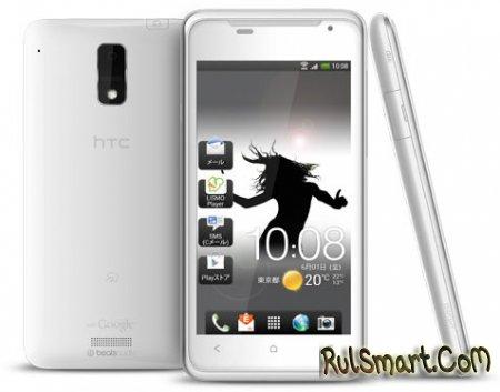 HTC J : смартфон с WiMAX