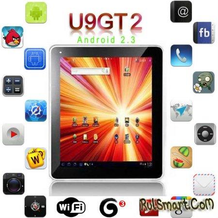 Cube U9GT-2 : эксплуатация планшета