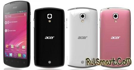 Acer Liquid Glow: бюджетный смартфон
