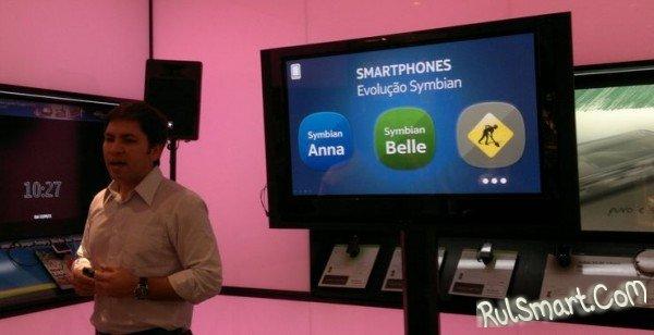 Обои Для Nokia N8