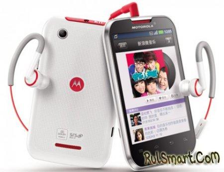MOTOSMART MIX XT550 - музыкальный Android-смартфон