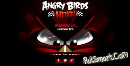 Angry Birds Heikki -    
