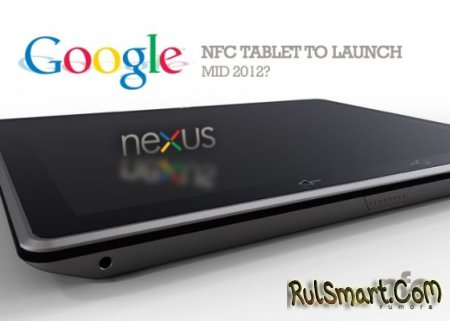 Планшет Google Nexus Slate