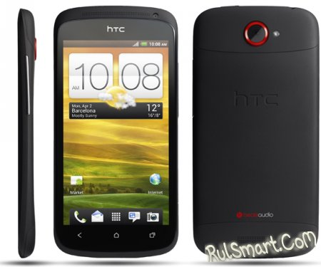 HTC:    