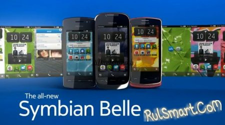 Nokia Belle FP2: -