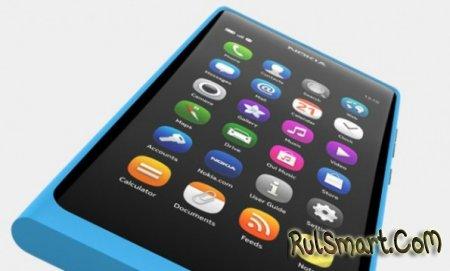 PR 1.3 для Nokia N9