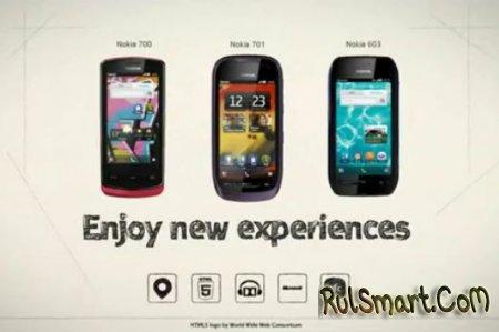 Видео: Nokia Belle FP2