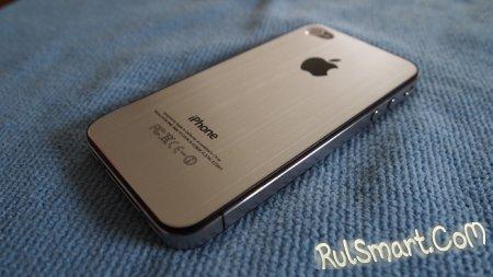 iPhone 5 «засветился» на фото
