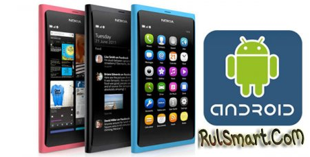 Android 4.1 портирован на Nokia N9