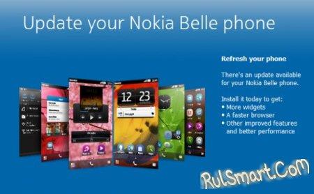 Обновление Nokia Belle Refresh уже доступно