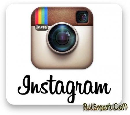 Обзор обновлений: Instagram 3.0