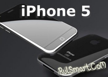 iPhone 5:  