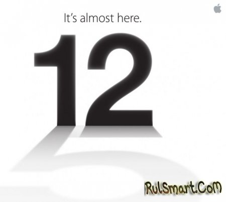  Apple 12 