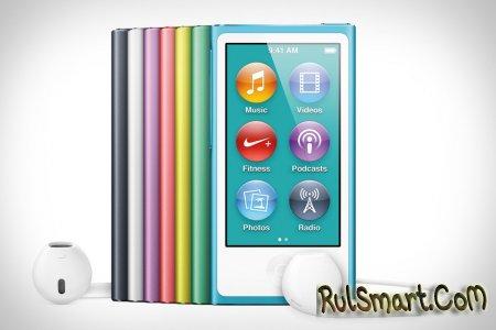 iPod Nano 7G: больше - не значит лучше