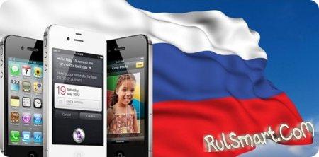 Чудо: iPhone по контракту в России