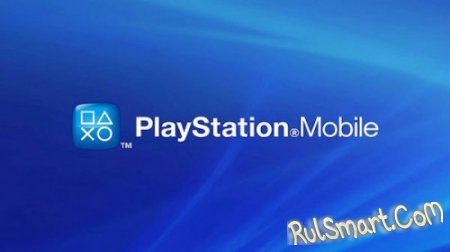 Sony PlayStation Mobile уже в Google Play