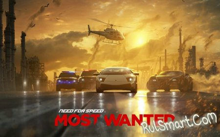 Need for Speed: Most Wanted для Android будет доступен 30 октября