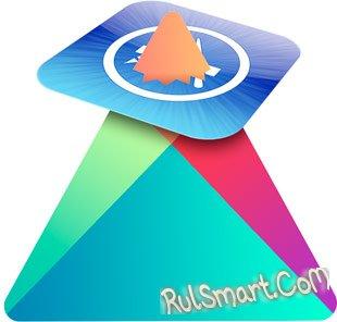 Приложения из App Store попали в Google Play