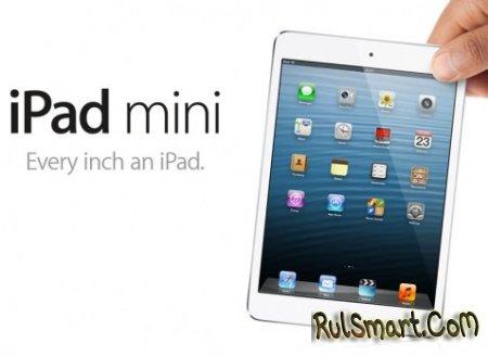 iPad mini оснащён стерео-динамиками