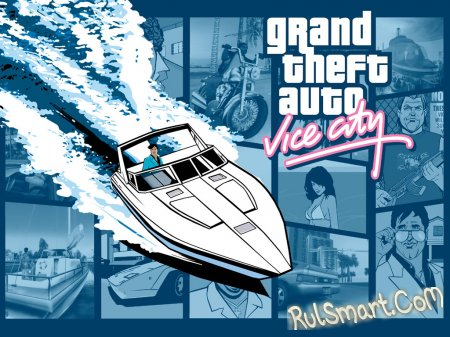 GTA Vice City для iOS и Android дебютирует 6 декабря
