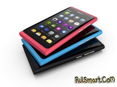 Быть Sailfish OS на Nokia N9 или нет?