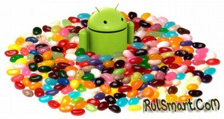 Android 5.0 Key Lime Pie дебютирует весной?