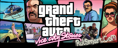 Трейлер GTA Vice City для iOS и Android