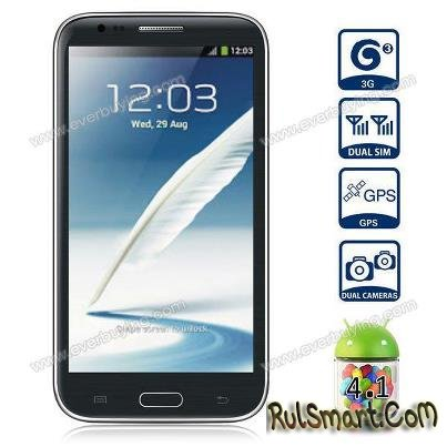 Star S7180:   Galaxy Note 2  $150