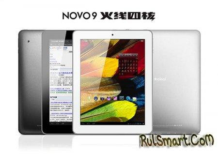 Ainol Novo 9 Firewire: невероятно мощный китайский планшет