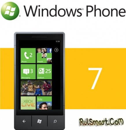 Смартфоны Lumia не получат Windows Phone 7.8 до 2013 года