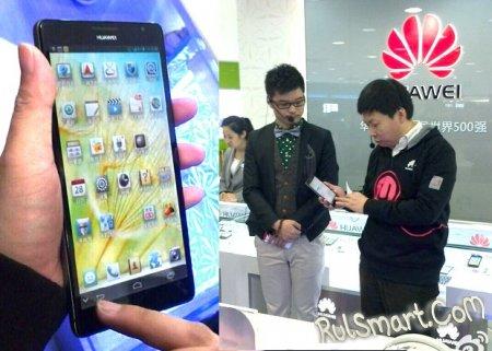 Huawei Ascend Mate: 6.1-дюймовый смартфон