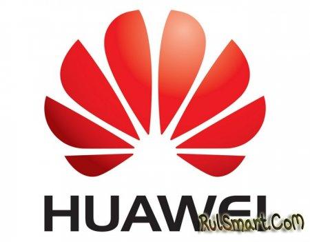 Huawei Ascend D2: первые фото
