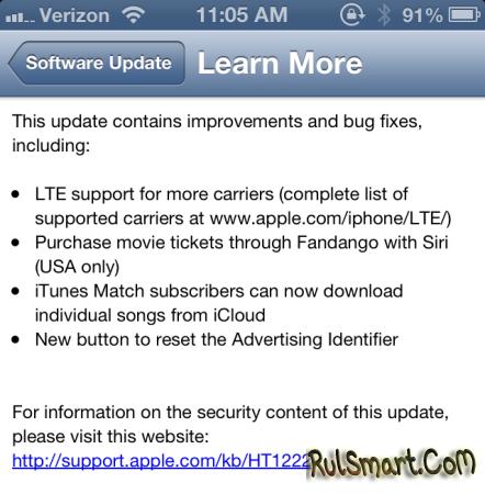 iOS 6.1 вышла для iPhone, iPod Touch и iPad