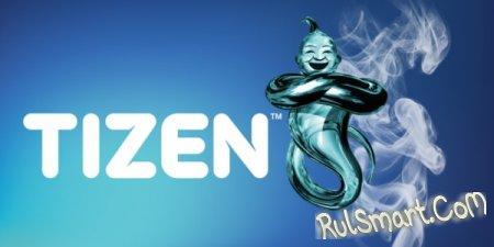 Смартфоны на Tizen появятся уже в начале 2013