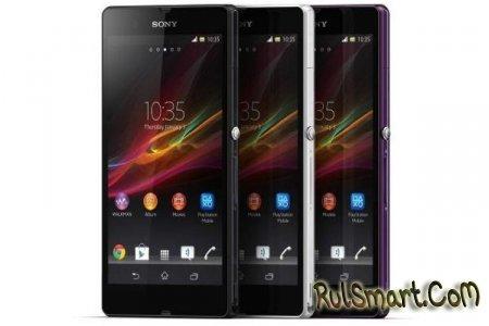 CES 2013: Sony Xperia Z и Xperia ZL