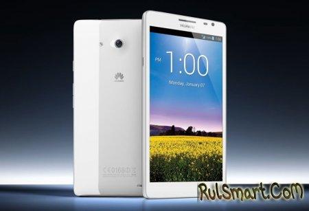 "CES 2013: Huawei Ascend Mate с 6,1"" экраном"