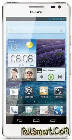 CES 2013: Huawei Ascend D2 с Full HD-дисплеем