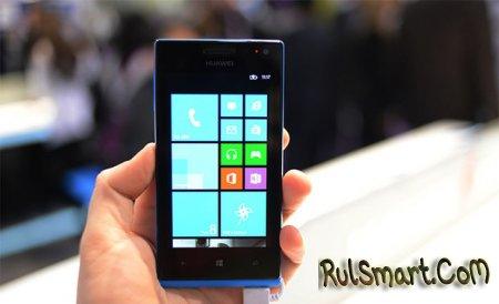 CES 2013: Huawei Ascend W1 на WP8
