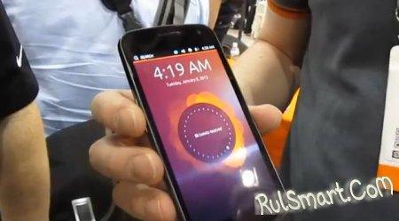 CES 2013: новая сборка мобильной Ubuntu на Galaxy Nexus