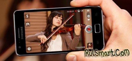 CES 2013: Samsung Galaxy S II Plus официально представлен