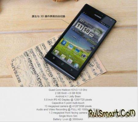 Huawei Ascend P2 - крепкий середнячок