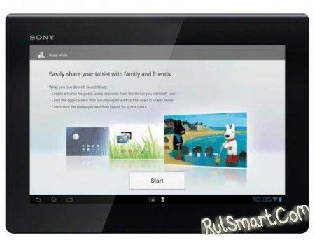 Xperia Tablet Z – планшет от Sony