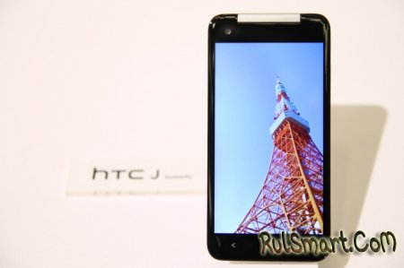 HTC Butterfly скоро появится в России