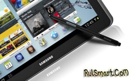 Samsung Galaxy Note 8.0 покажут на MWC 2013