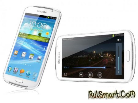 Samsung Galaxy Fonblet: планшетофон с двумя SIM-картами