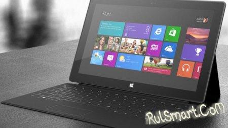 Surface Windows 8 Pro: всё, что Вы хотели знать