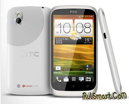 HTC Desire U – новый бюджетник за $275