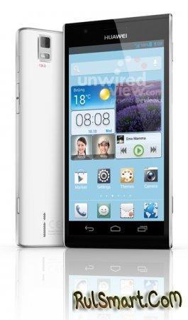 Смартфон Huawei Ascend P2 показался на пресс-фото
